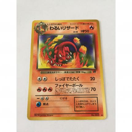 005 - Carte pokémon japonaise pocket monsters Reptincel Obscur 005 peu commune team rocket