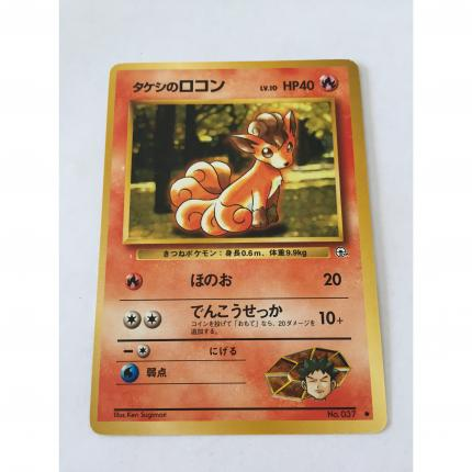 037 - Carte pokémon japonaise pocket monsters Goupix de Pierre 037 commune Gym Heroes