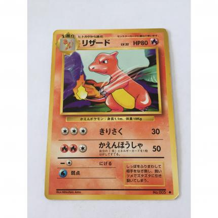 005 - Carte pokémon japonaise pocket monsters Reptincel no 005 peu commune set de base