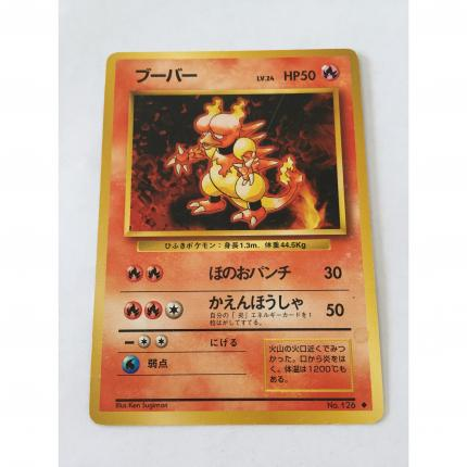 126 - Carte pokémon japonaise pocket monsters Magmar no. 126 Peu commune Set de base