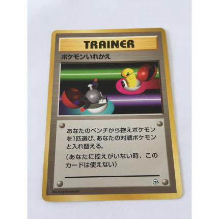 Carte pokémon japonaise pocket monsters Transfert commune gym set de base