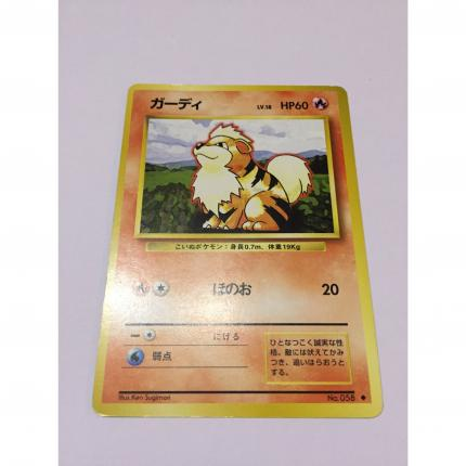 058- Carte pokémon japonaise pocket monsters Caninos peu commune set de base wizard