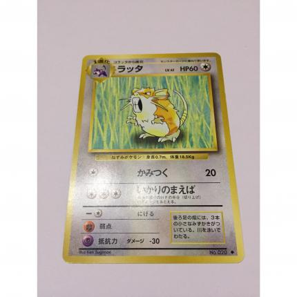 020 - Carte pokémon japonaise pocket monsters Rattatac peu commune set de base wizard