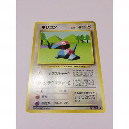 137 - Carte pokémon japonaise pocket monsters Porygon peu commune set de base wizard
