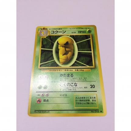 014 - Carte pokémon japonaise pocket monsters Coconfort peu commune set de base wizard