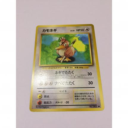 083 - Carte pokémon japonaise pocket monsters canarticho peu commune set de base wizard