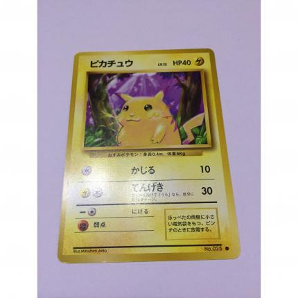 025 - Carte pokémon japonaise pocket monsters pikachu commune set de base wizard