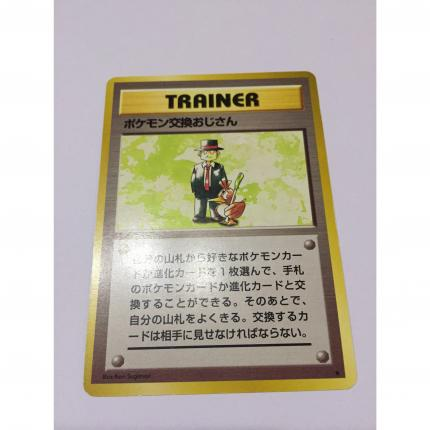 Carte pokémon japonaise pocket monsters marchand de pokémon rare set de base wizard