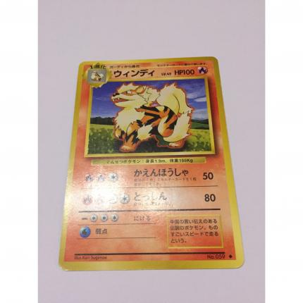 059 - Carte pokémon japonaise pocket monsters Arcanin peu commune set de base wizard