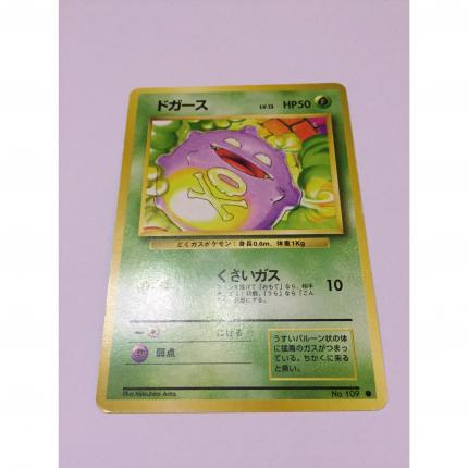 109 - Carte pokémon japonaise pocket monsters Smogo commune set de base wizard