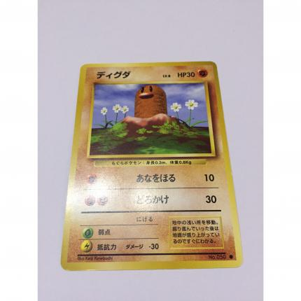 050 - Carte pokémon japonaise pocket monsters Taupiqueur commune set de base wizard