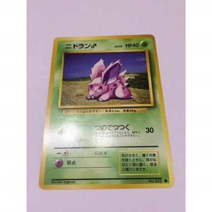032 - Carte pokémon japonaise pocket monsters Nidoran commune set de base wizard