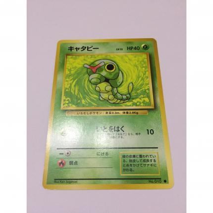 010 - Carte pokémon japonaise pocket monsters Chenipan commune set de base wizard